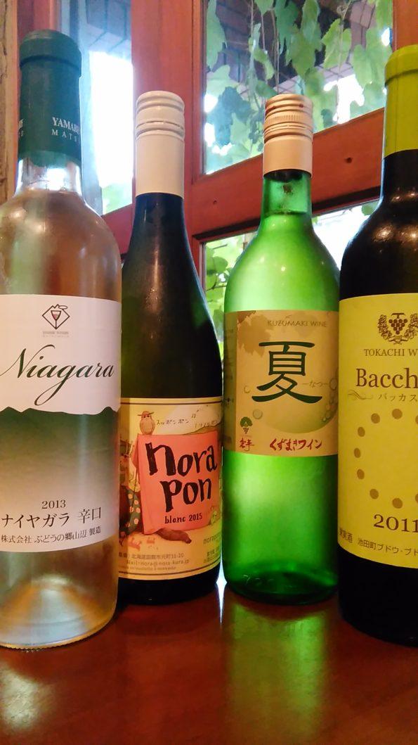 夏ワイン、入荷しました。
