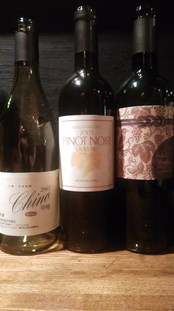 山梨県旭洋酒さまバックヴィンテージワイン会