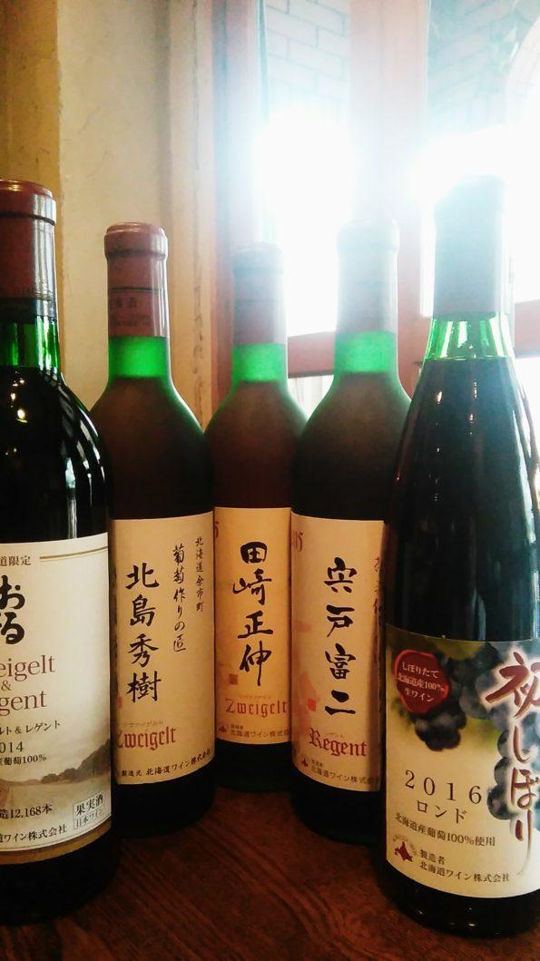 北海道ワイン入荷です🎵