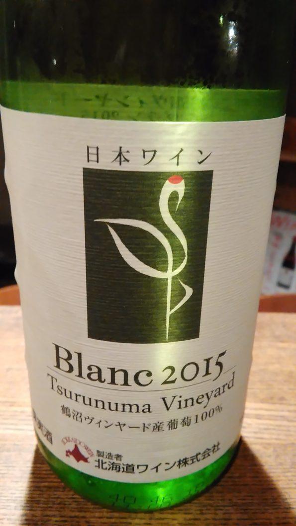 日本ワイン新ラベル表示