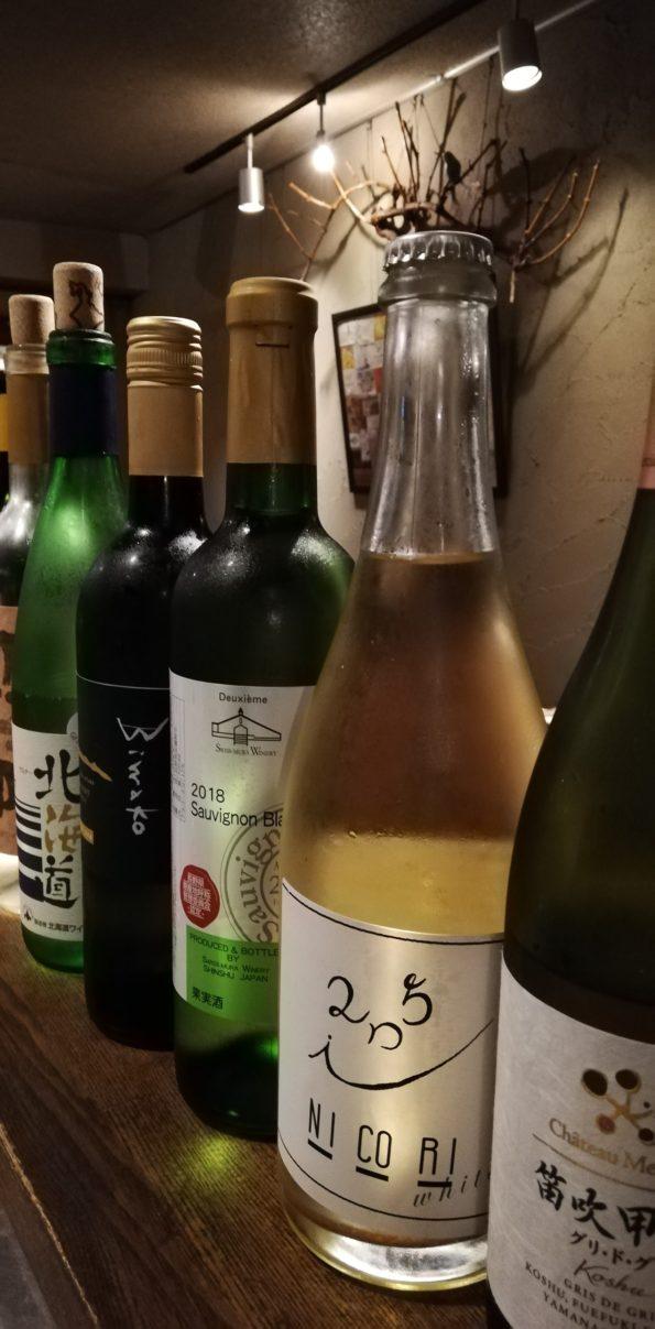 今日の白グラスワイン