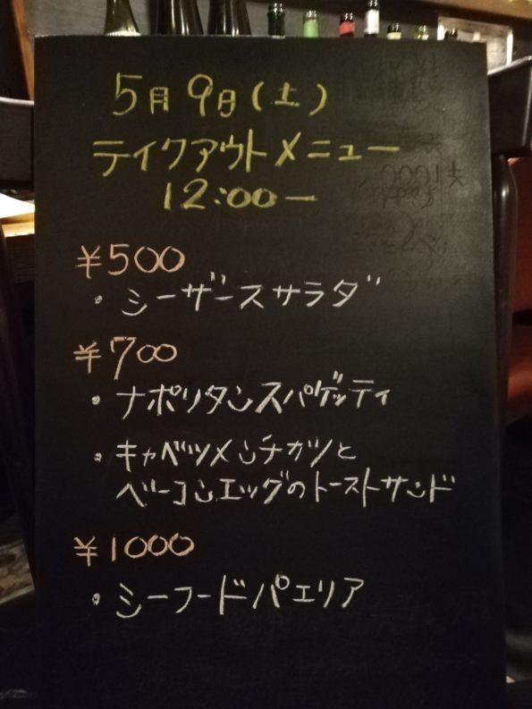 9日(土)10日(日)12時より