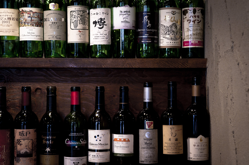 winecafe TAMBOURIN